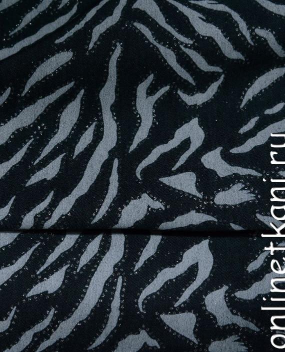 Ткань Джинс 118 цвет синий анималистический картинка 1