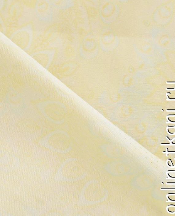 Ткань Джинс Принт 400 цвет желтый цветочный картинка 1