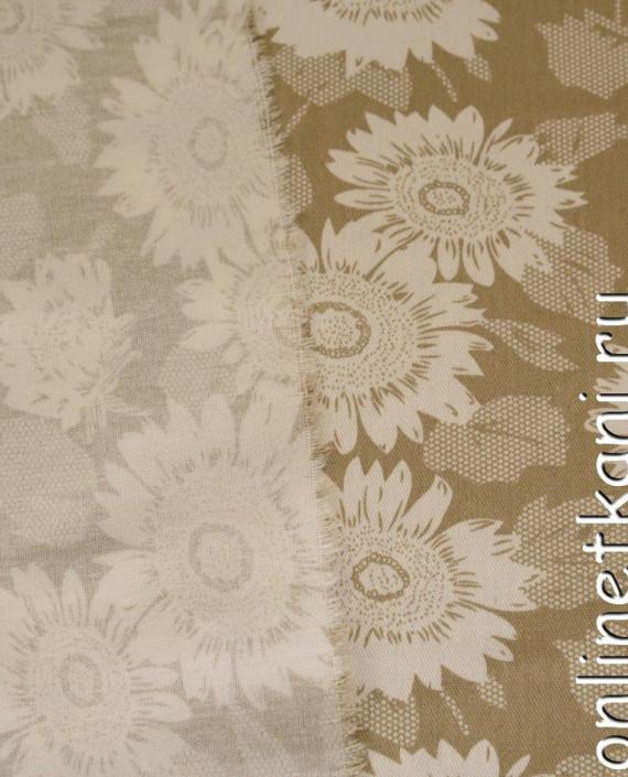 Ткань Джинс Принт 404 цвет бежевый цветочный картинка 2