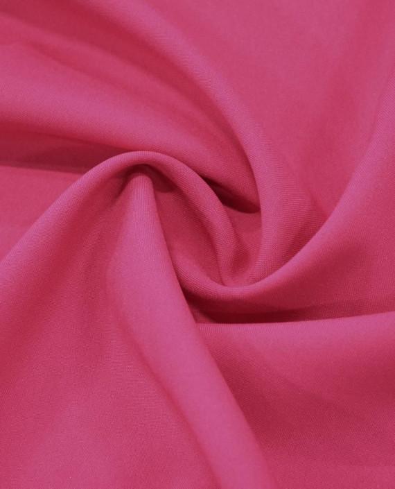 Ткань Габардин 0038 цвет розовый картинка
