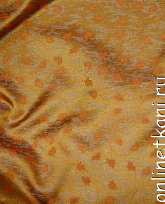 Ткань Жаккард 0029 цвет желтый цветочный картинка