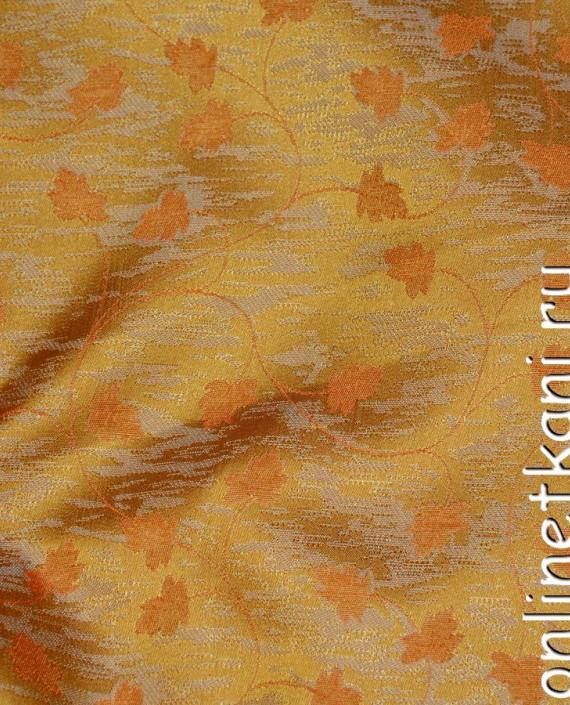 Ткань Жаккард 0029 цвет желтый цветочный картинка 2