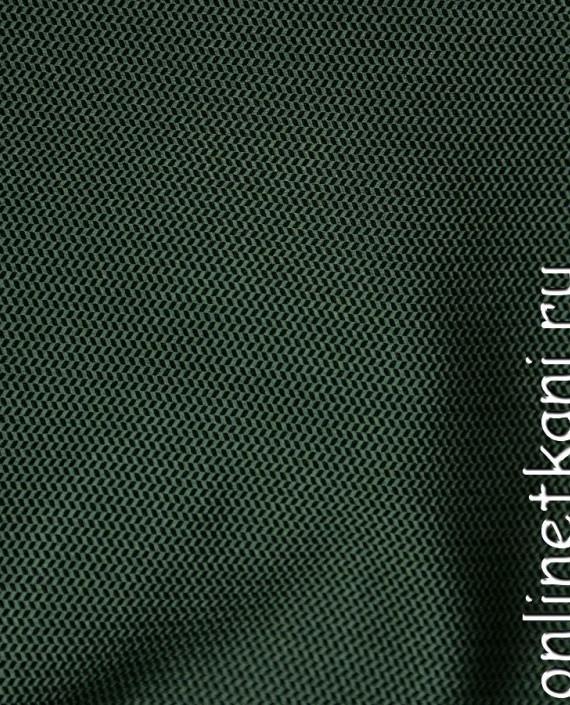 Ткань Жаккард 0032 цвет зеленый картинка