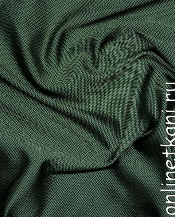 Ткань Жаккард 0032 цвет зеленый картинка 1