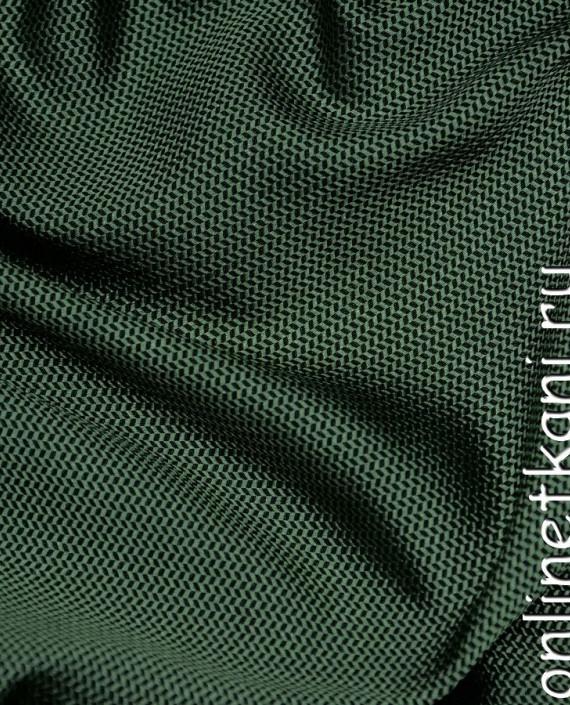 Ткань Жаккард 0032 цвет зеленый картинка 2