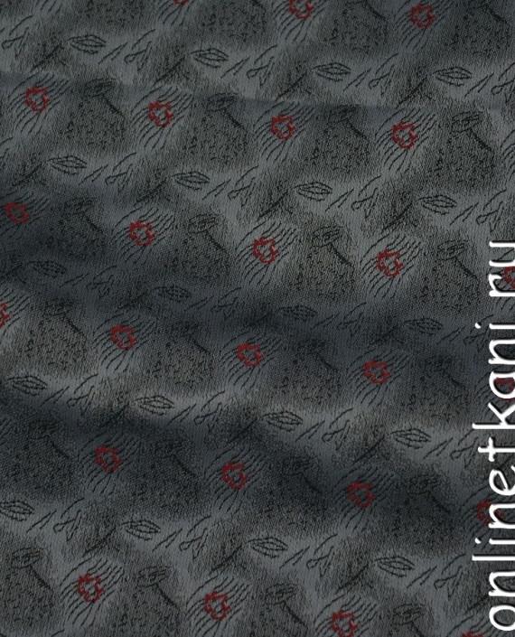 Ткань Жаккард 0034 цвет серый абстрактный картинка