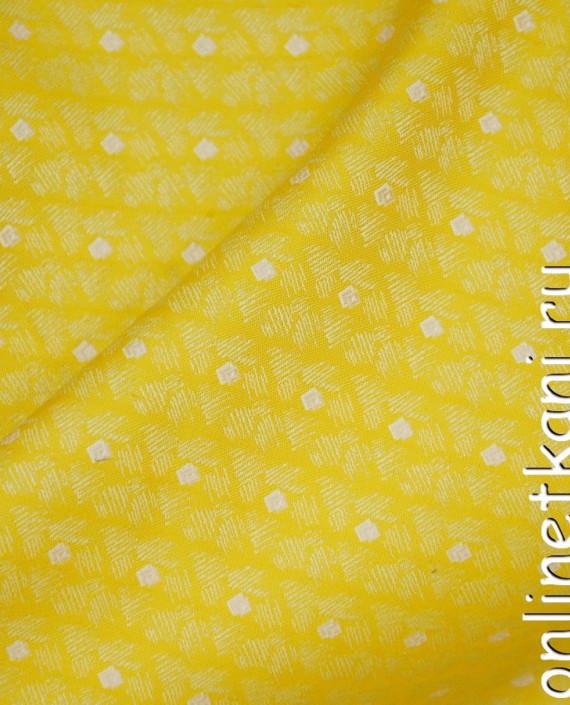 Ткань Жаккард 0045 цвет желтый геометрический картинка 1