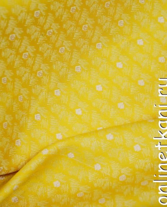 Ткань Жаккард 0045 цвет желтый геометрический картинка 2