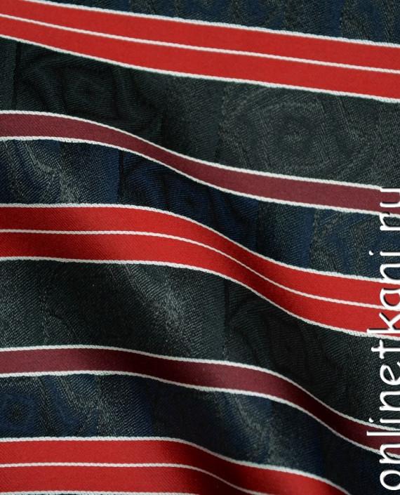 Ткань Жаккард 0059 цвет черный в полоску картинка 1