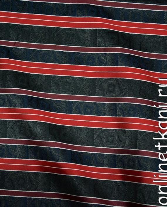 Ткань Жаккард 0059 цвет черный в полоску картинка 2