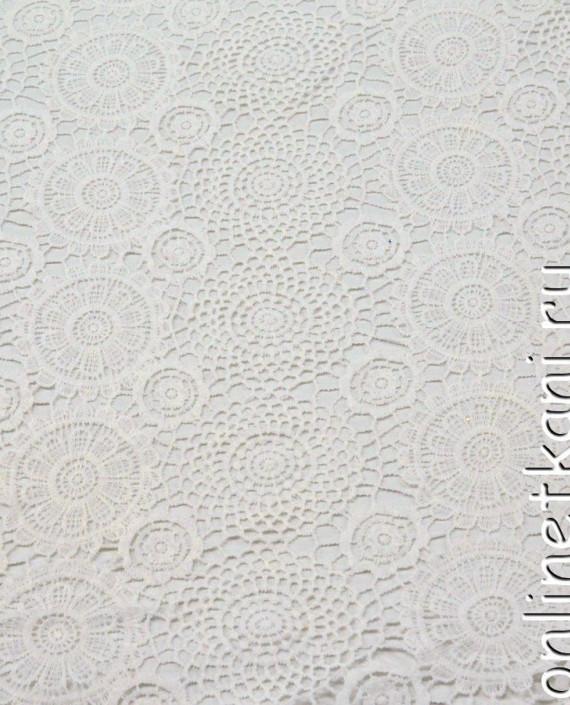 Ткань Кружево 252 цвет белый геометрический картинка
