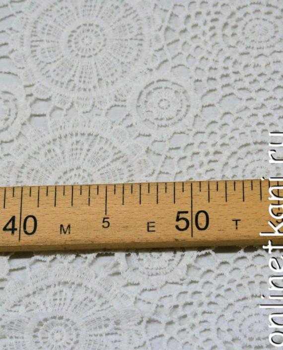 Ткань Кружево 252 цвет белый геометрический картинка 2