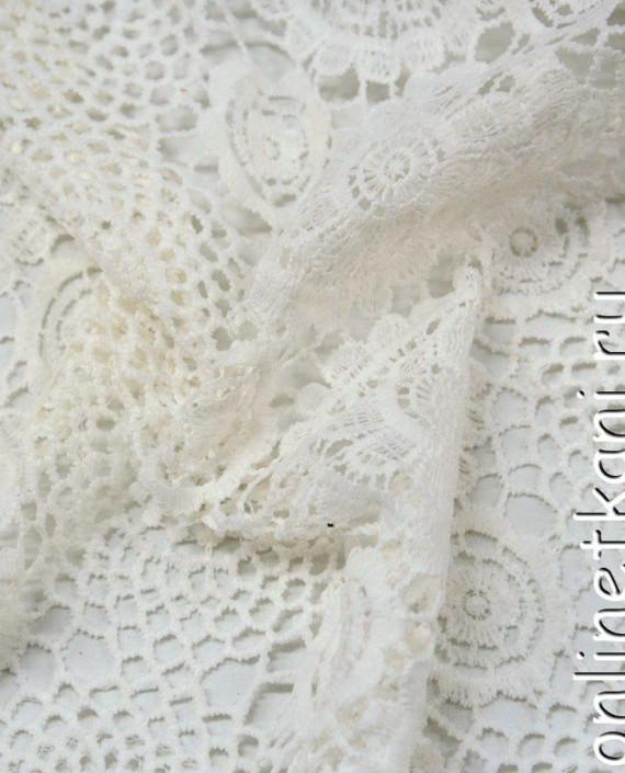 Ткань Кружево 252 цвет белый геометрический картинка 1