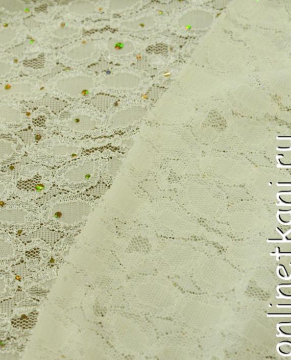 Ткань Гипюр с пайетками 301 цвет айвори цветочный картинка 1