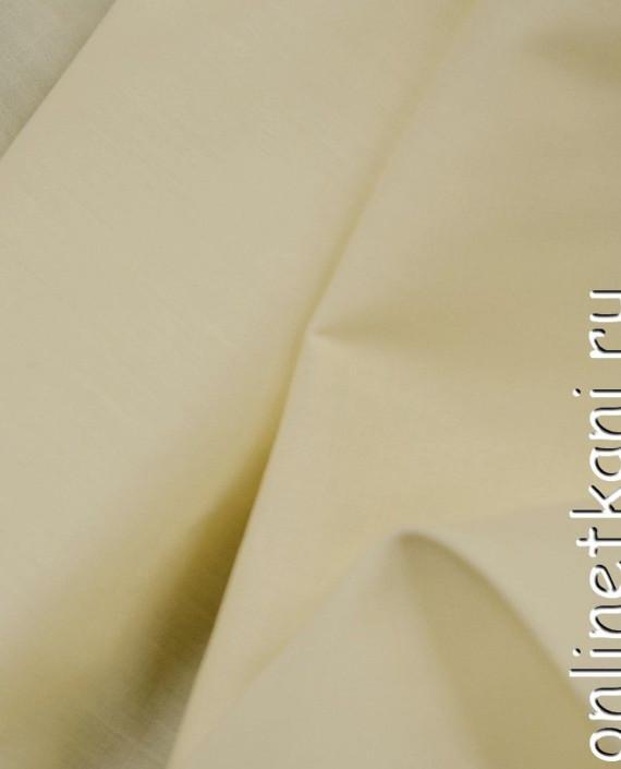 Ткань Хлопок Рубашечный 0738 цвет айвори картинка