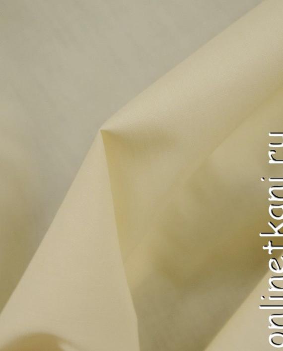 Ткань Хлопок Рубашечный 0738 цвет айвори картинка 2