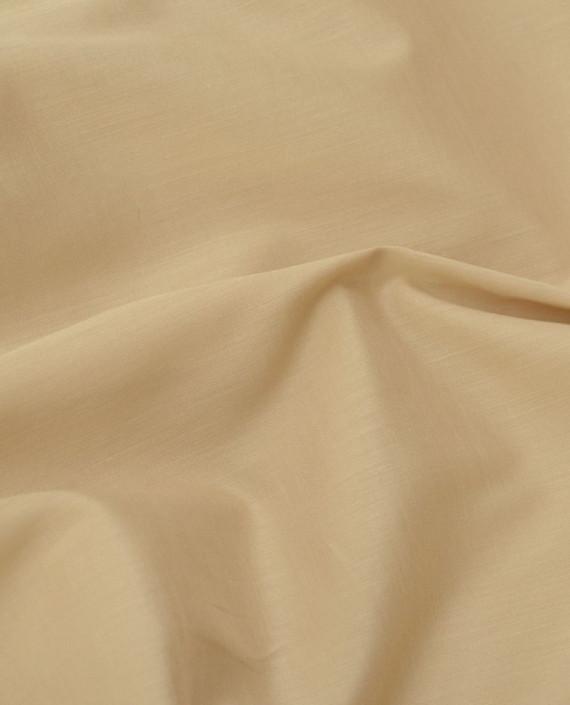 Ткань Хлопок Рубашечный 1472 цвет бежевый картинка 1