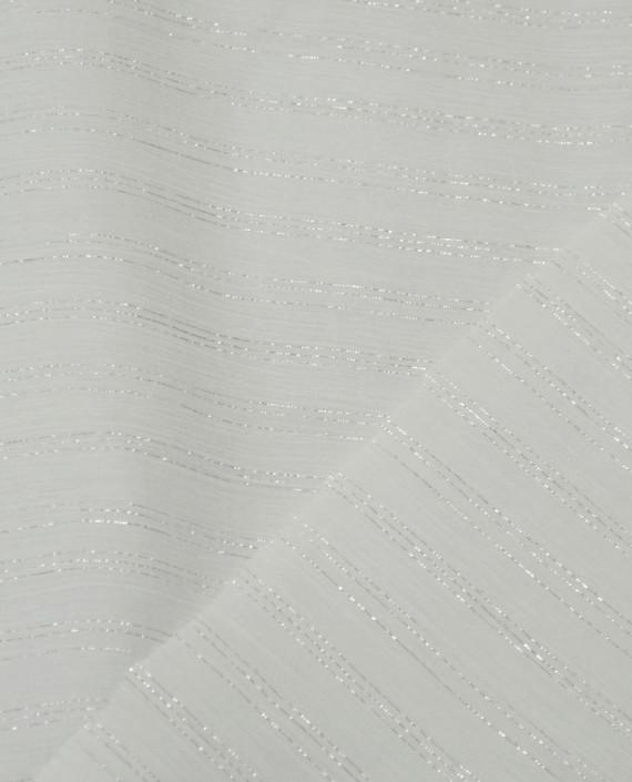 Ткань Хлопок Рубашечный 1488 цвет белый в полоску картинка 2