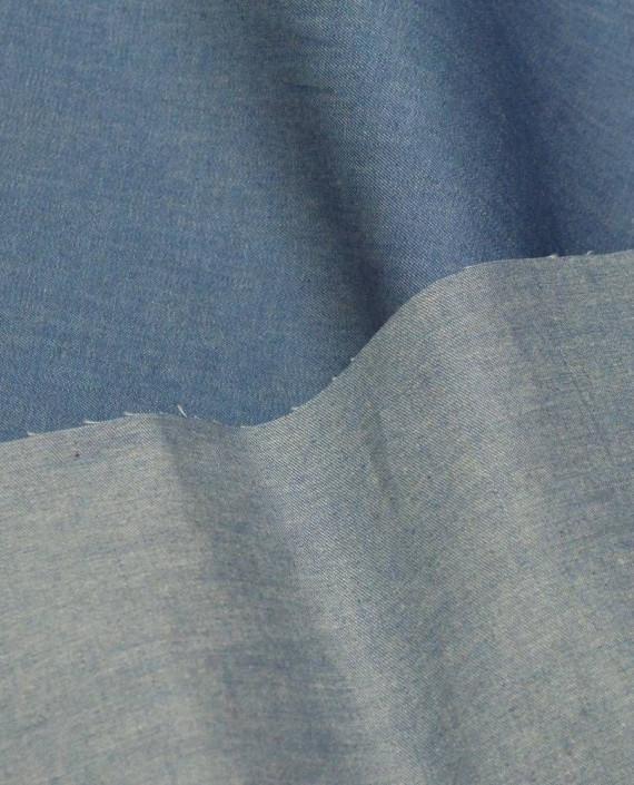 Ткань Хлопок Рубашечный 1822 цвет синий картинка 2