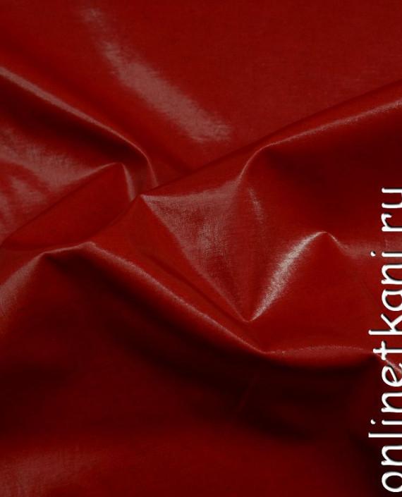 Искусственная кожа 018 цвет красный картинка 1