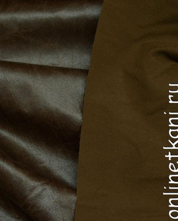 Искусственная кожа 036 цвет коричневый картинка 2