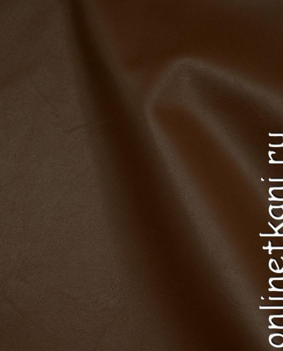 Искусственная кожа 038 цвет коричневый картинка