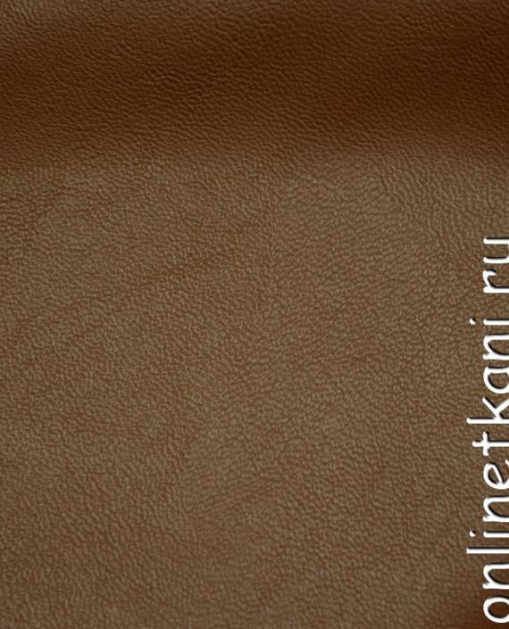 Искусственная кожа 038 цвет коричневый картинка 1