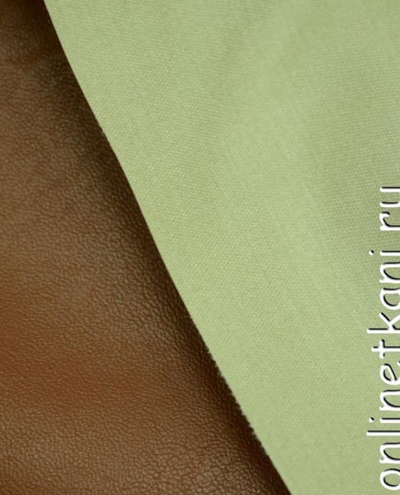 Искусственная кожа 038 цвет коричневый картинка 2