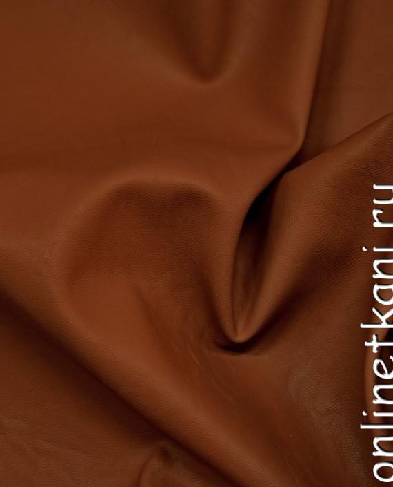 Искусственная кожа 049 цвет коричневый картинка
