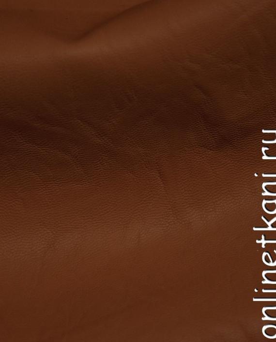 Искусственная кожа 049 цвет коричневый картинка 2
