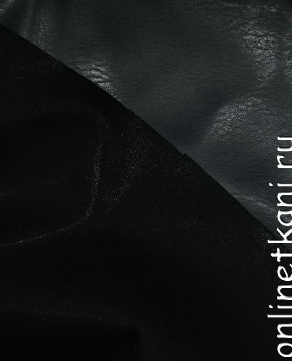 Искусственная кожа 054 цвет серый картинка 2