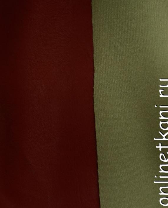 Искусственная кожа 060 цвет бордовый картинка 1