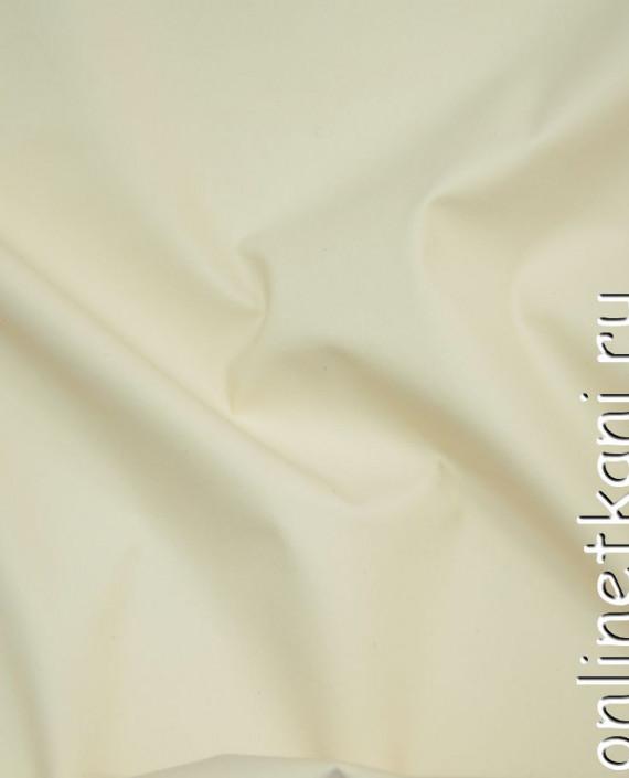 Искусственная кожа 066 цвет айвори картинка