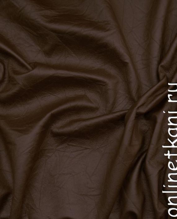 Искусственная кожа картинка 2