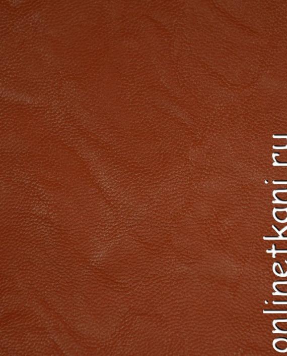 Искусственная кожа 069 цвет оранжевый картинка