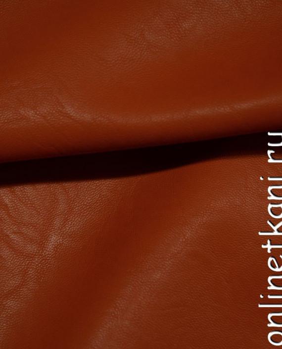 Искусственная кожа 069 цвет оранжевый картинка 2