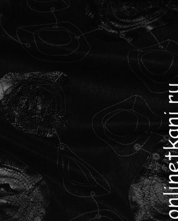 Искусственная кожа 073 цвет черный абстрактный картинка 1