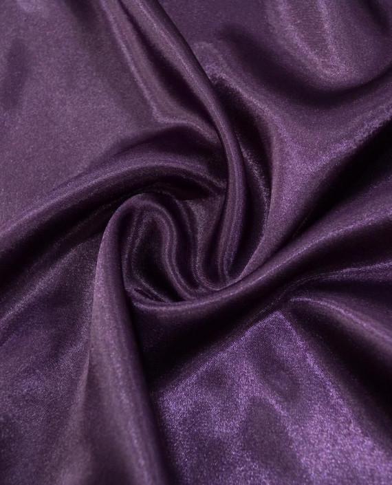 """Ткань Креп-сатин """"Сливовый"""" 0014 цвет фиолетовый картинка"""