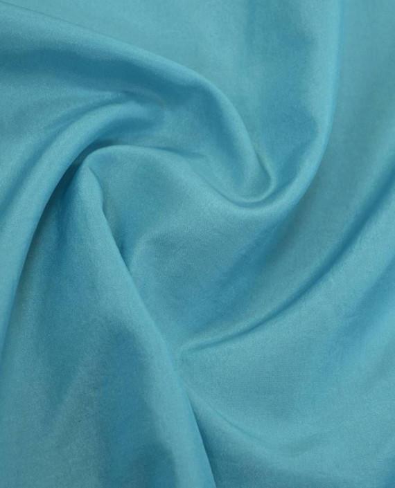 Ткань Курточная 524 цвет голубой картинка