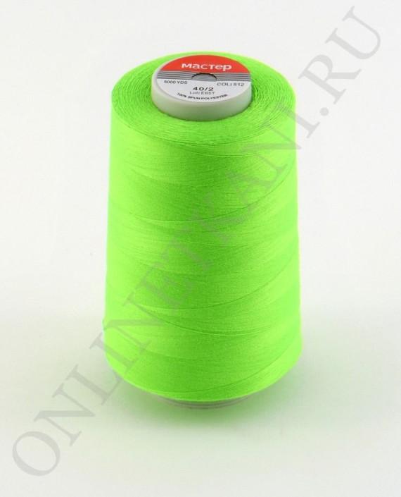 Нить Мастер 40/2 512 цвет зеленый картинка
