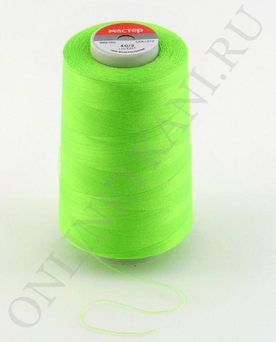 Нить Мастер 40/2 512 цвет зеленый картинка 1