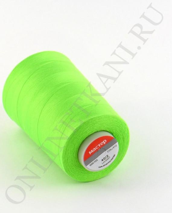 Нить Мастер 40/2 512 цвет зеленый картинка 2
