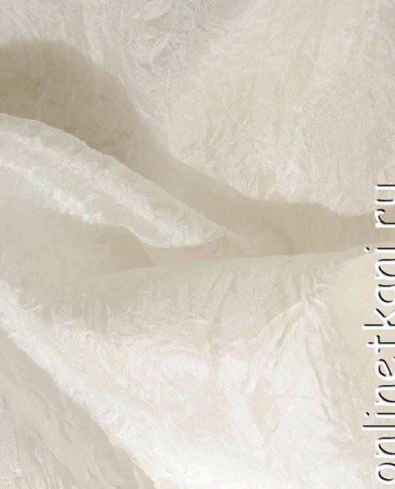 Ткань Тафта 106 цвет белый картинка