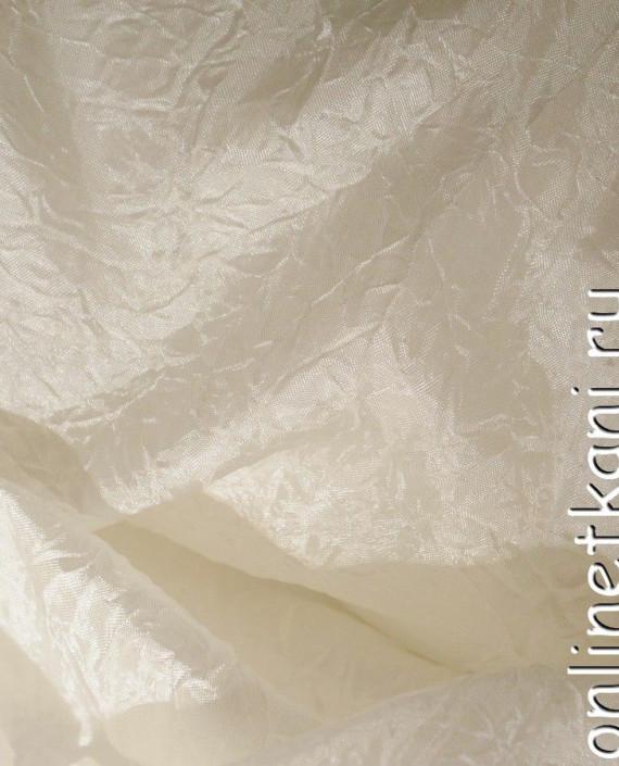 Ткань Тафта 106 цвет белый картинка 1