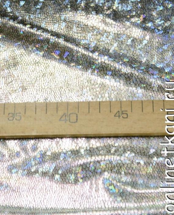 Ткань Голограмма 028 цвет серебро картинка 1