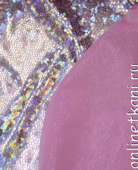 Ткань Голограмма 030 цвет розовый картинка 1