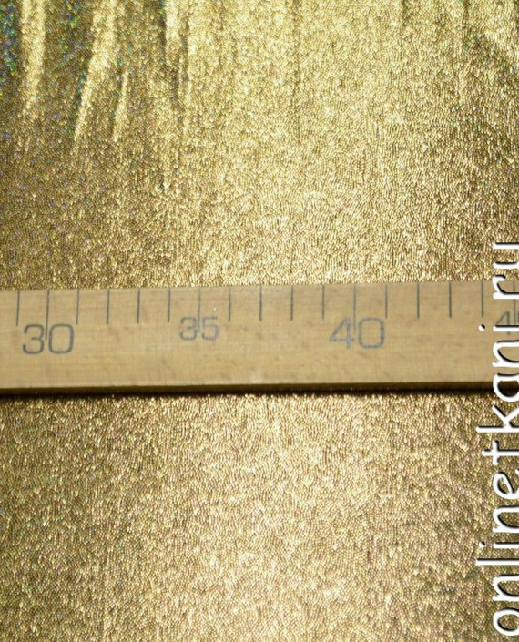 Ткань Голограмма 031 цвет золотой картинка 2