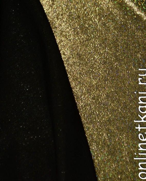 Ткань Голограмма 031 цвет золотой картинка 1