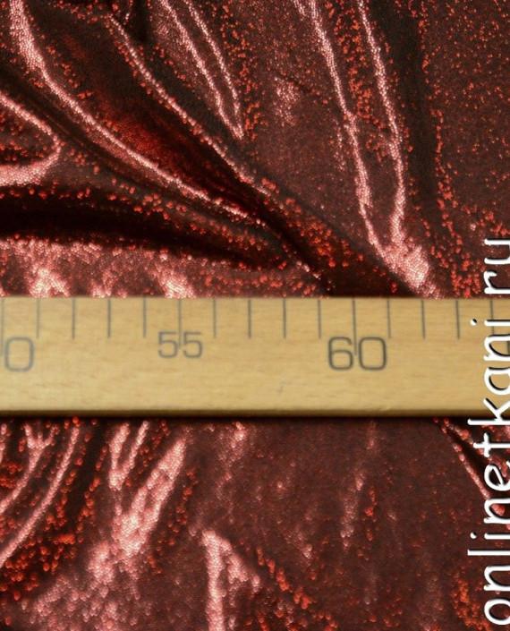 Ткань Голограмма 032 цвет красный картинка 1