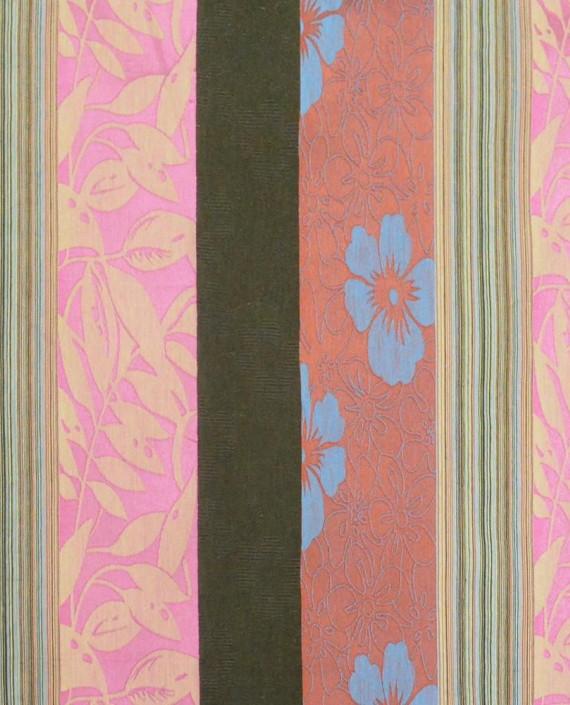 Ткань Портьерная 0677 цвет разноцветный полоска картинка